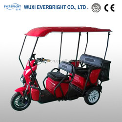 cheap electric motorcycle tricycle,small tricycle for passenger in Philippines