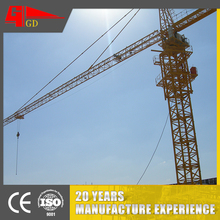 New good vision moving tower crane price