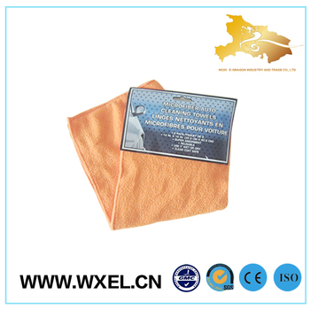 school polyester microfiber cloth car