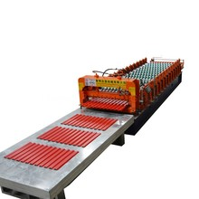 top quality beautiful curved plastic color coated roof step tile panel machine