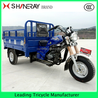 150cc Cheap Truck Cargo Tricycle Made in China Good Design