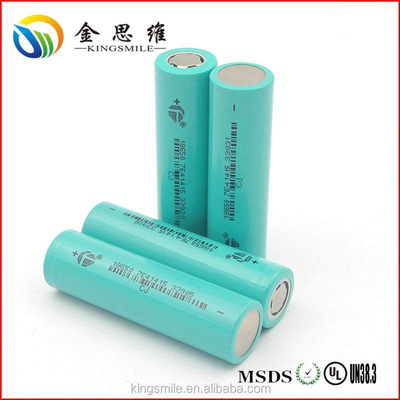 Cheap Changjiang 18650 battery 3.7v 2200mah wholesale 18650 2200mah
