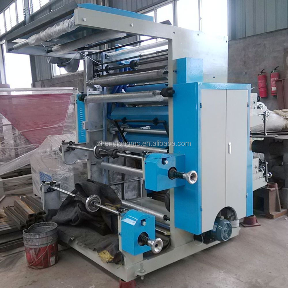 Polythene bags printing machine