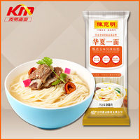 Wholesale dried instant corn noodles bulk