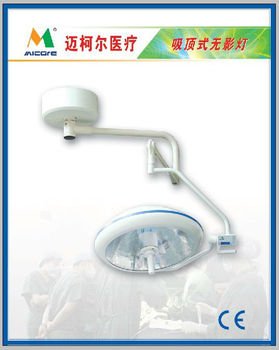 Manufacturer of Operating light D500/D700,Medical Lighting Device for Surgery,Overall Shadowless lamp