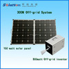 150w folding solar panel 220v home solar systems solar ac electricity generating system for home