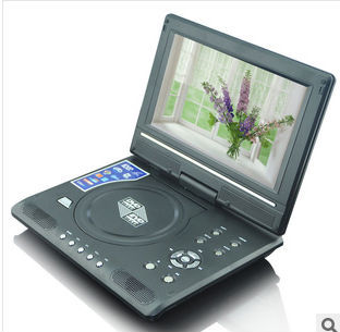 mini portable DVD player for home and car