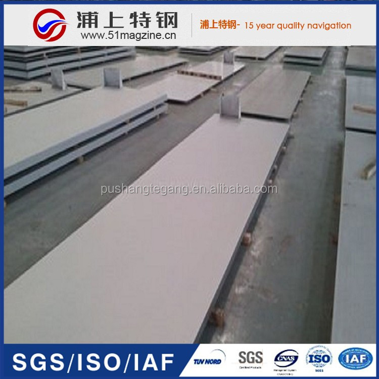 China manufacturer standard enamel coated stainless steel sheets
