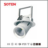 High luminous 100lm/w stretchable surface mounted camera led downlight 40W