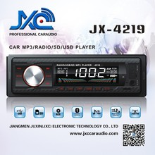High pioneer 1 din car audio mp3 player with film songs mp3 free download and ID3 option