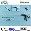 /product-detail/used-in-hospital-reusable-laparoscopic-instruments-30-degrees-curved-dissecting-forceps-1666269180.html