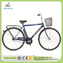 26 women Dutch style bike and city bike fassion old classic lady bicycle