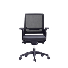 Foshan Hot Sale Luxury Mesh Middle Back Office Ergonomic Chair