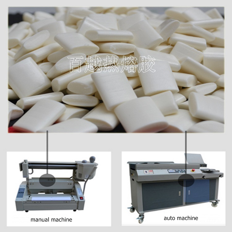 high quality melting point hot melt glue for book binding