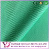100% Polyester Bird Eye Pique Jersey Knitted Fabric for Sportswear