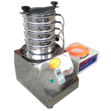 Laboratory ultrasonic vibrating sieve for sieve analysis