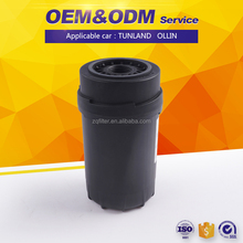 LF16352 5262313 Auto engine oil filter for Foton