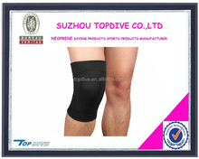 7MM Elastic Neoprene Knee Support
