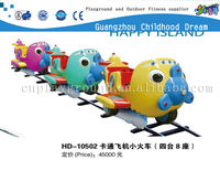 (HD-10502)Cartoon Planes Small Amusement Park Trains for sale Electric Train Manufacturing roller coaster for sale