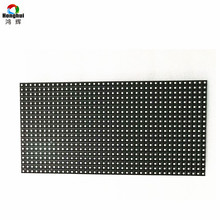 Outdoor smd rgb P8 mono color led display module