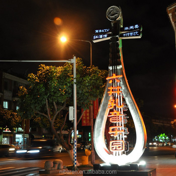 Chinese lute Sculpture Stainless Steel Outdoor Decoration Sculpture