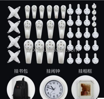 No Mark Plastic Hardwall Clock Hanging Hook With Nails