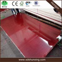 feixian Hongyu film faced plywood for concrete formwork shuttering plywood fengxiang guozhen