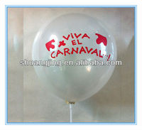 10 inch Metalic balloon with printing