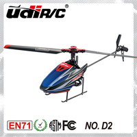 2014 New product Udirc 2.4G 4Channel 2 propeller Helicopter D2