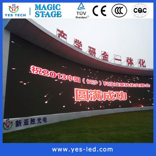 Wireless outdoor flex led media facade hot sales product