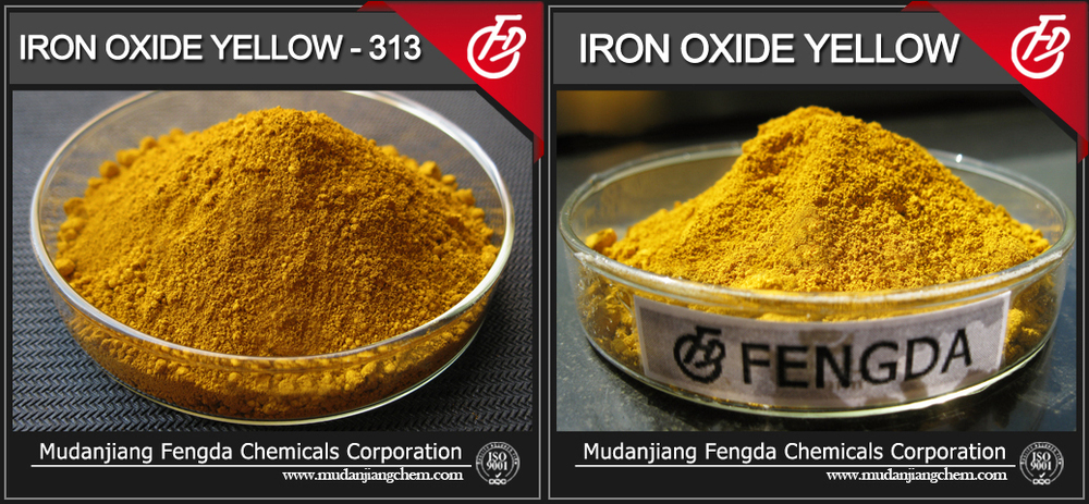 competitive price 51274-00-1 iron oxide yellow 313 pigment for brick
