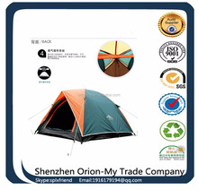 aluminum pole double layer double door windproof camping 4season tent without snow amping tent family tent manufacturer