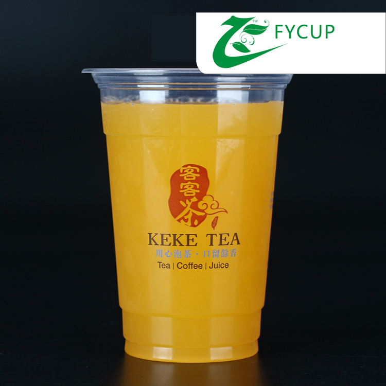 Recyclable 16oz PP disposable Plastic Cup With printed Logo,500ml plastic cups with lids and straws wholesale