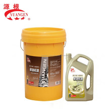 2018 Automotive lubricants semi-synthetic SAE 5W40 gasoline engine oil