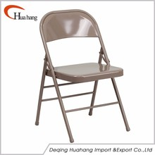 Top Sale Guaranteed Quality Metal Folding Chair Pads