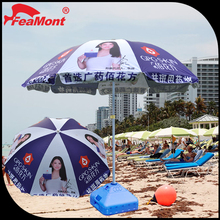 factory custom patio umbrella parts/bottle deco umbrella/parasol umbrellas