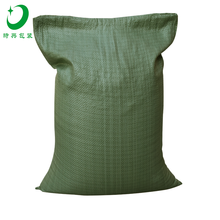 High-Density Polypropylene Woven Plastic Bag Food Vegetable/Onion/Potato Packing Bag