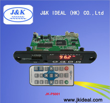 JK-P5001 sd usb mp3/mp5 player module dvd player