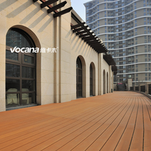 WPC Decking Board Wood Plastic Composite Decking