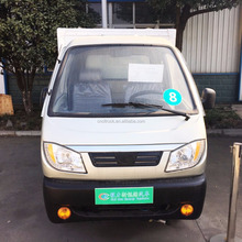 4 wheels Electric Cargo Van With for sale