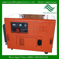 5kva silent diesel generator set with good quality
