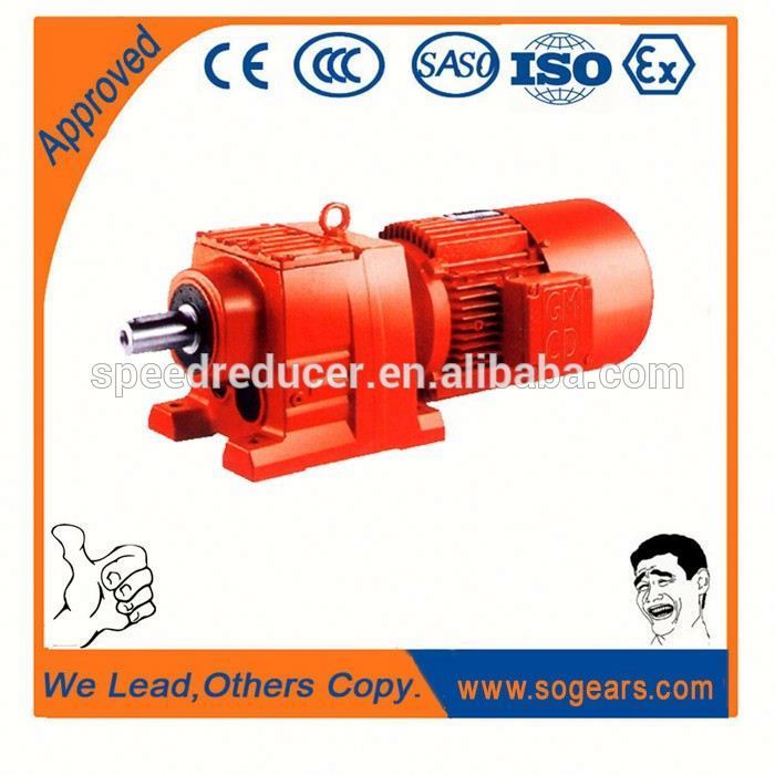 Highly standard Modular designed R series gearmotor gearbox with motor IP54 / IP55