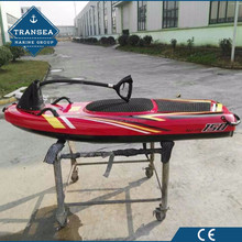 motorized powered jet surfboard for sale