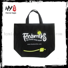 Brand new plastic shopping bag, flat bottom shopping bag, pp nonwoven packing bag with high quality