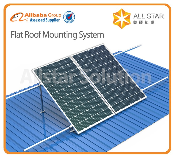 solar panel roof tiles system 1kw 2kw 3kw 4kw 5kw aluminum galvanized solar panel mounting bracket