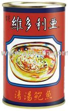 Victoria Canned Abalone (Red)