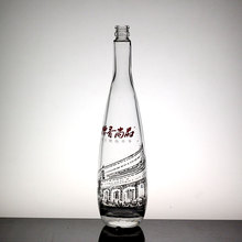 50cl glass bottle high end fine rice wine bottle new design empty liquor bottle