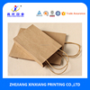 Custom Design 25kg Kraft Paper Bag