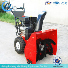 High quality 15HP Chain snow blower for tractor