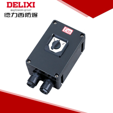 DELIXI BDZ8050 Explosion Proof and Corrosion Proof Circuit Breaker